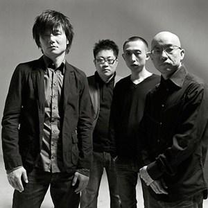 I primi passi del punk in Cina