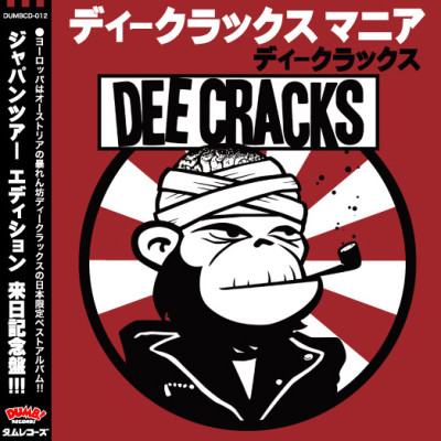 DEECRACKS: DeeCracks Mania