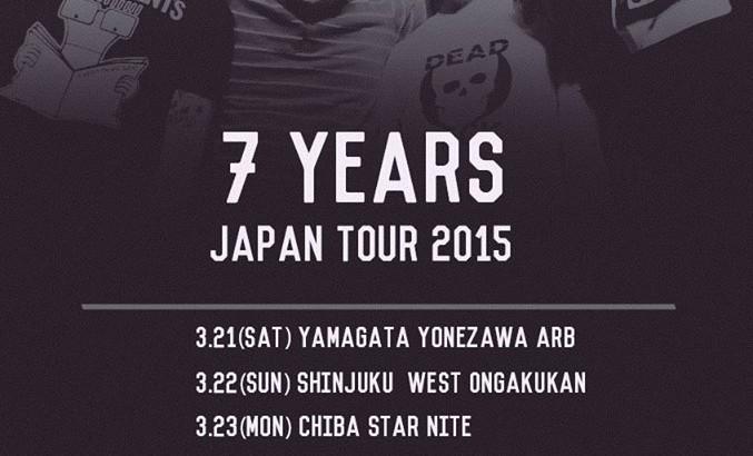 7YEARS JAPAN TOUR 2015