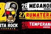 Parte domani la festa rock di Novedrate!