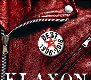 KLAXON: Best of 1996/2016