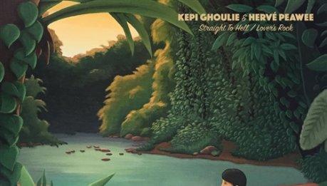 KEPI GHOULIE/HERVE PEAWEE: Split 7″