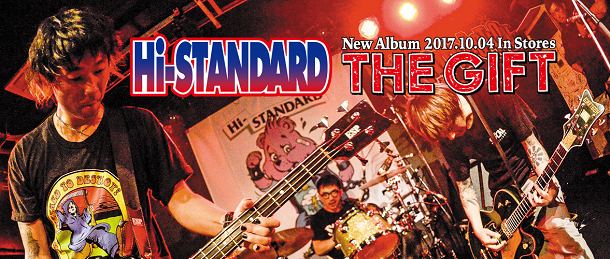 "HI-STANDARD: video di ""The Gift"""