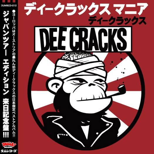 DeeCracks belli, simpatici e con un nuovo disco in uscita a marzo!